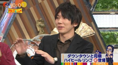 今日の古市憲寿 リンゴに大阪嫌いなんですよ【ワイドナショー】だから嫌われる!