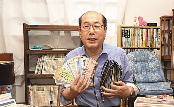 あの桐谷さんオススメの2017年映画!株主優待生活【月曜から夜ふかし】