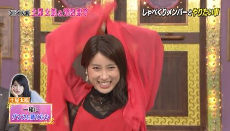 土屋太鳳が踊る!上田も踊る!キュウリ漬けと7年前写真【しゃべくり007】