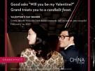valentine-promotion-poster_7th-feb-06