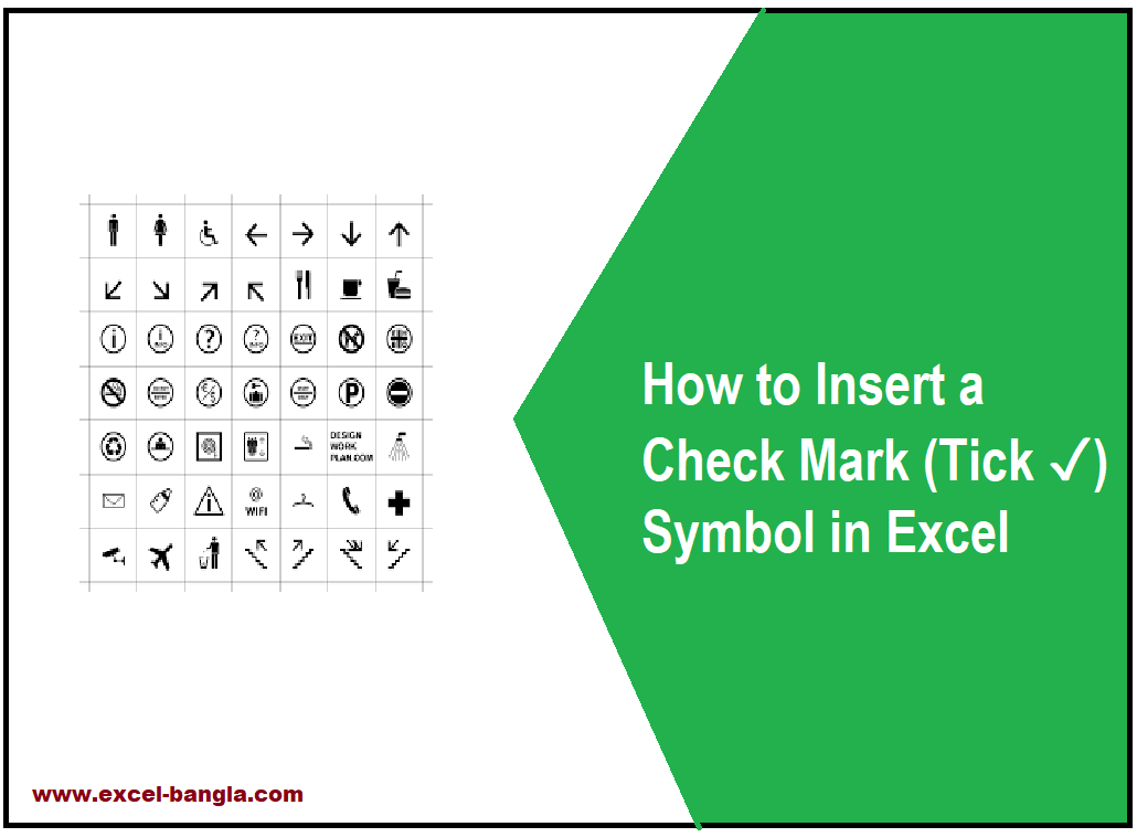 Check Mark (Tick ✓) Symbol কিভাবে Insert করবেন?