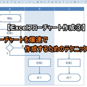 Excelデータを取り扱う上での初歩!オートフィルタの設定方法と基本テクニック