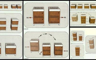 Μέθοδος Μπαλαντέρ για μεγιστοποίηση συλλογής μελλιού