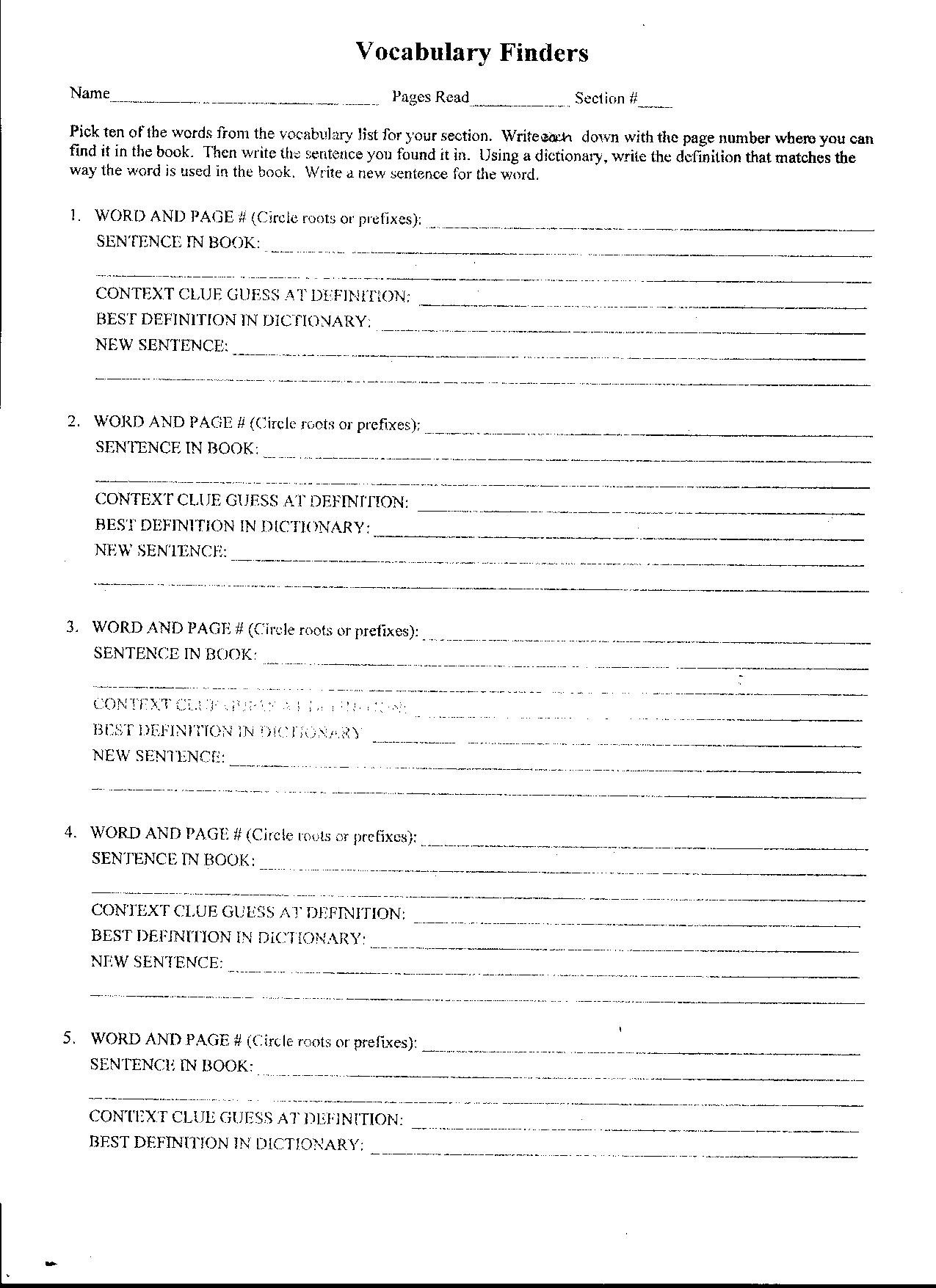 The Giver Worksheets