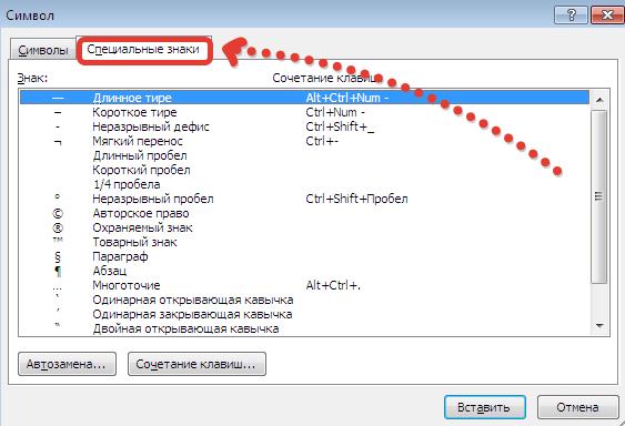 2015-12-05 00-34-05 Screen screenshot