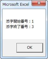 Option Base 1 ステートメント例2