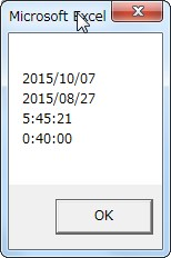 DateSerial 関数 TimeSerial 関数 使用例