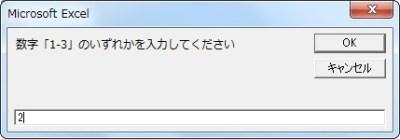 Switch 関数 例01
