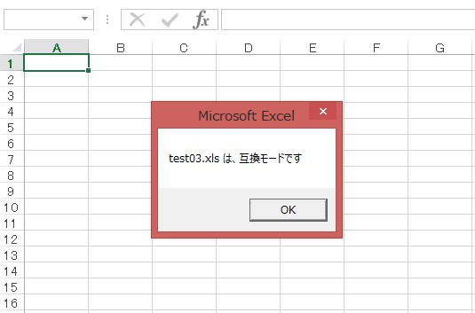 Excel8CompatibilityMode プロパティ