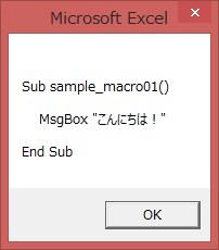 CodeModule プロパティ 2