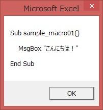 CodeModule メソッド 2-2
