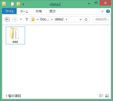 FSO CopyFolder メソッド 1
