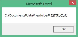 FSO CreateFolder メソッド