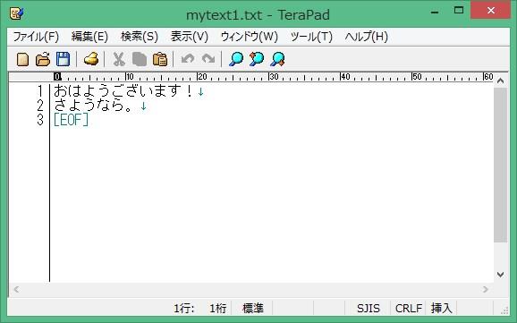 FSO CreateTextFile メソッド