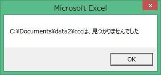 FSO FolderExists メソッド 2