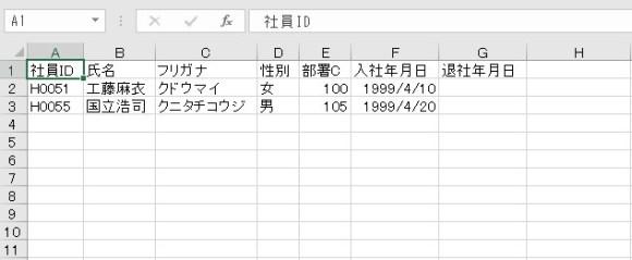 Connection.Execute メソッド Delete文2