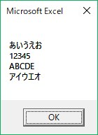 Join 関数