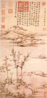 ni-zan-148x311