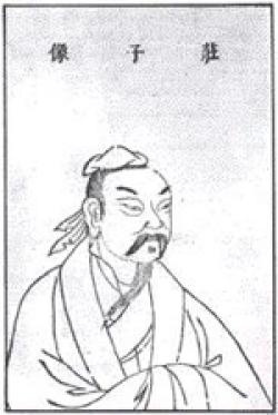 tchouang-tseu-150x224