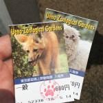 Ueno Zoo Tickets