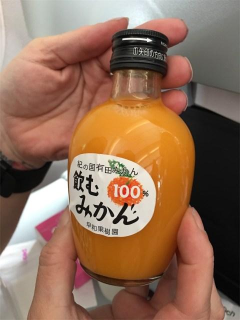 Wakayama Orange Juice