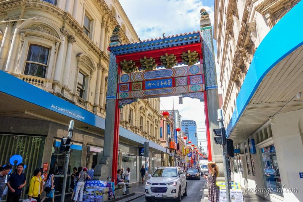墨爾本唐人街 Chinatown, Melbourne