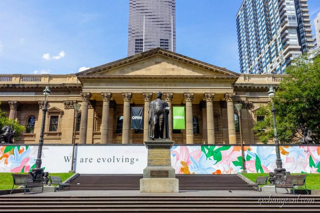墨爾本維多利亞州立圖書館 State Library Victoria, Melbourne