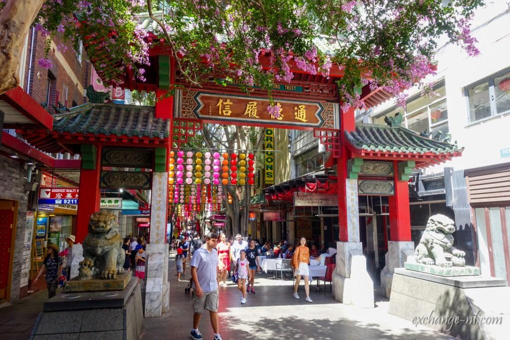 悉尼唐人街牌坊 Chinatown, Sydney