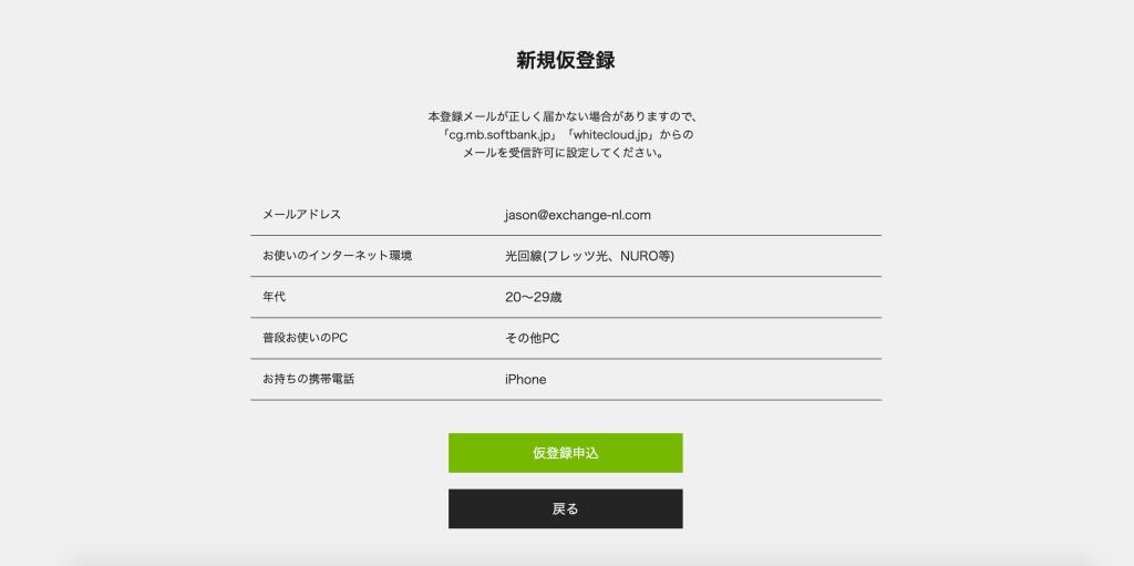 Screenshot 2020-07-01 at 17.12.42