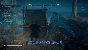 Assassin's Creed: Вальгалла - Стоячие камни