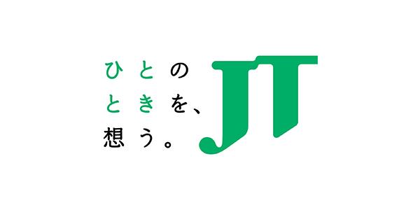 JT Sponsor EXECUTIVE DATA SUMMIT