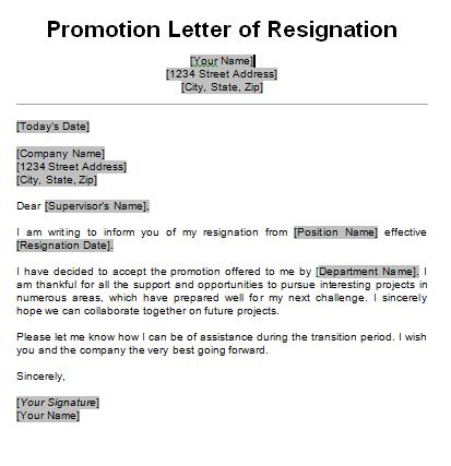 Promotion Letter of Resignation