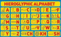 hieroglyphic-alfabet