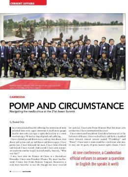 Southeast Asia Globe (12.2012)