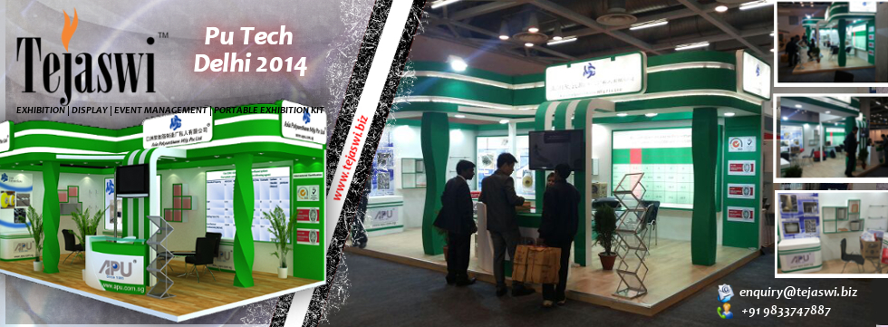Exhibition Stall Designer In Noida : Quantum integrated communications private limited service