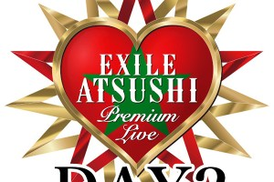 EXILE ATSUSHI ソロライブ 2018 京セラ 2日目