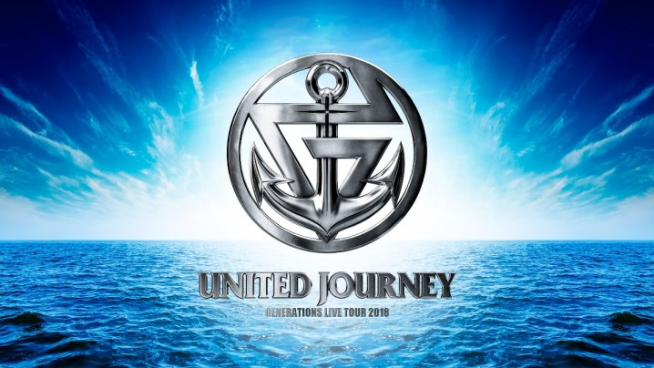 「GENERATIONS LIVE TOUR 2018 UNITED JOURNEY」ライブDVD&Blu-ray 予約 購入方法 最安値