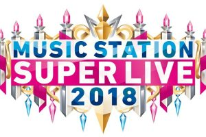 EXILE GENERATIONS E-Girls MUSIC STATION Super live 2018