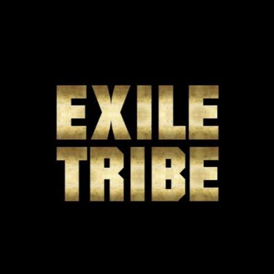 EXILETRIBE mobile