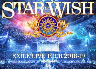 EXILE STAROFWISH DVD
