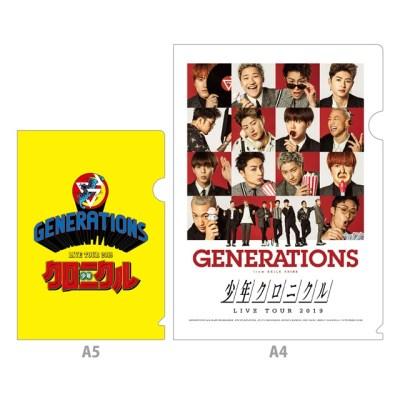 GENERATIONS 少年クロニクル グッズ ファイル