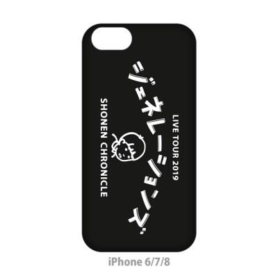GENERATIONS 少年クロニクル グッズ iphoneケース