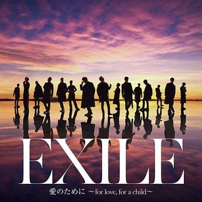 EXILE 新曲