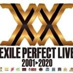 EXILE2020ライブレポ【福岡・ヤフオクドーム】セトリ&感想レポ!ネタバレ有り【EXILE PERFECT LIVE 2001▶︎2020】