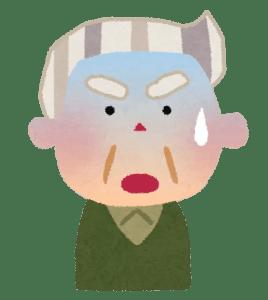 ojiisan_shock-2