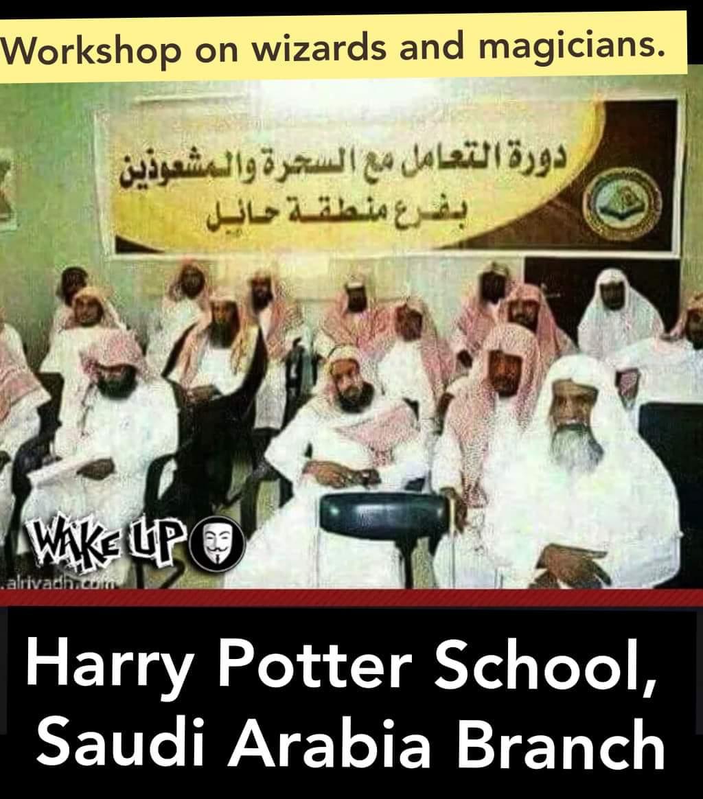 Harry potter school magic magician wizard saudi arabia training