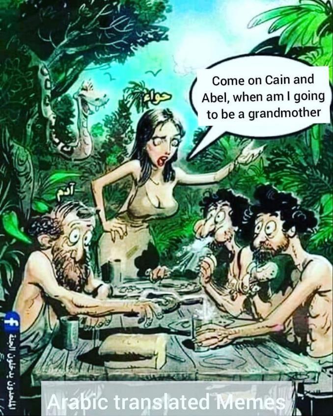 funny cain abel adam eve human evolution