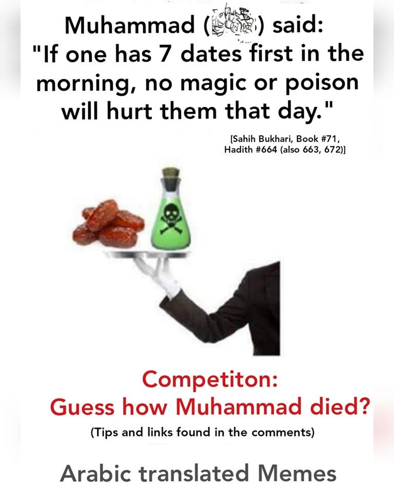 eating seven dates 7 poisoning poison died sahih bukhari scientific errors hadith Muhammad mohammed