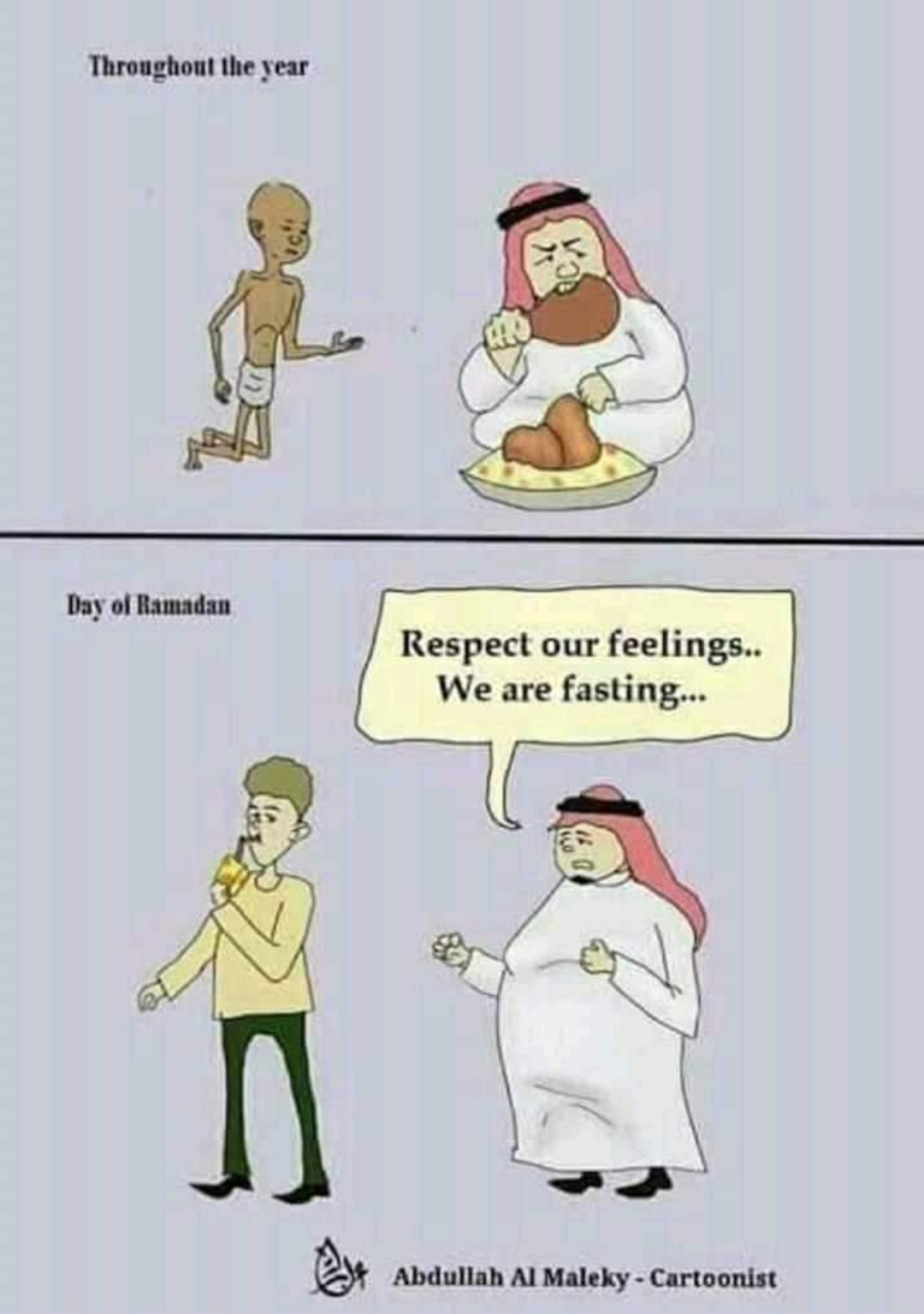 Ramadan hypocrisy respect fasting eating