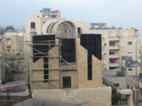 01. a special building in Bethlehem